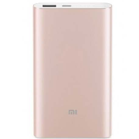 Xiaomi Mi Powerbank 10000mAh Type-C Gold