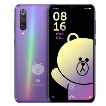 Mi 9 SE 6GB/128GB Brown Bear Limited Edition