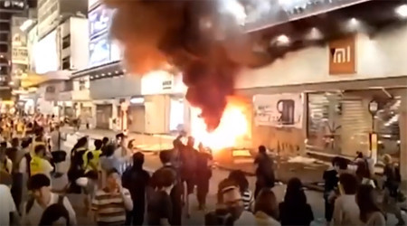 Hong Kong Riots Affected Xiaomi