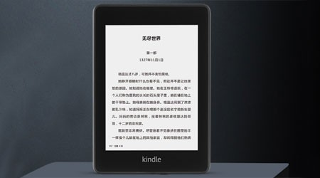 Kindle Paperwhite EBook Reader at MIOT Crowdfunding Platform