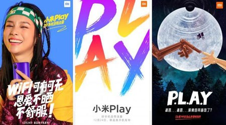 Xiaomi Play will be presented on 24 of December