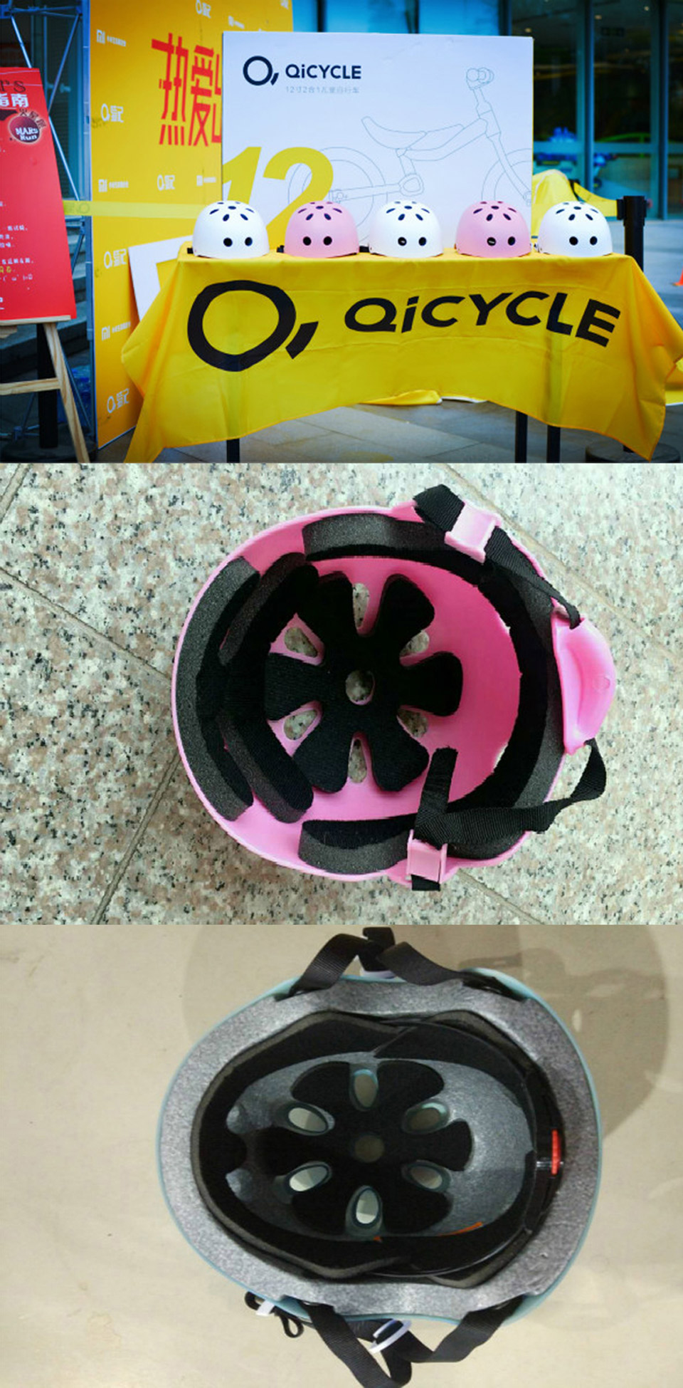 QiCycle Kids Helmet