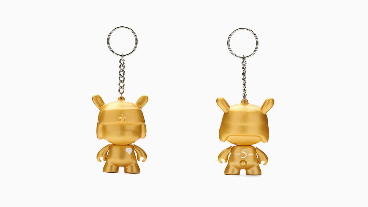 Front and back sides of Xiaomi Mi Bunny MITU 5th Anniversary Keychain Gold 3.5cm